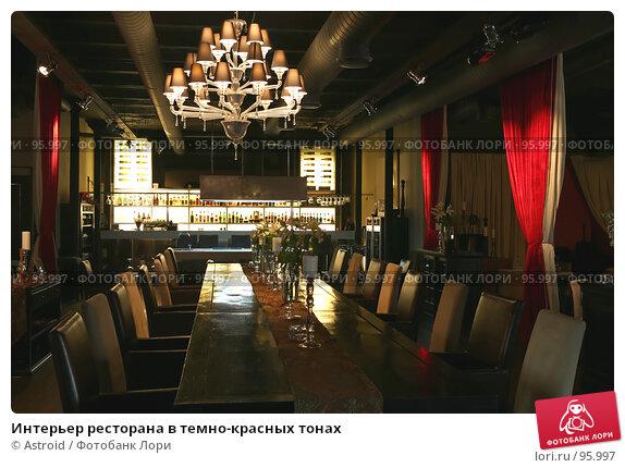 Интерьер ресторана в темно-красных тонах, фото № 95997, снято 27 апреля 2007 г. (c) Astroid / Фотобанк Лори
