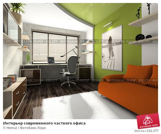 Интерьер современного частного офиса, иллюстрация № 232377 (c) Hemul / Фотобанк Лори