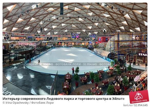 Интерьер современного Ледового парка и торгового центра в Эйлате (2019 год). Редакционное фото, фотограф Irina Opachevsky / Фотобанк Лори