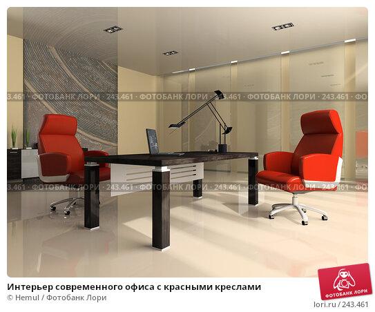 Интерьер современного офиса с красными креслами, иллюстрация № 243461 (c) Hemul / Фотобанк Лори