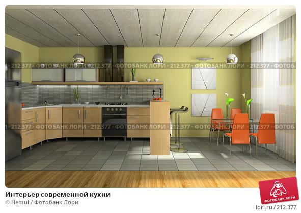 Купить «Интерьер современной кухни», иллюстрация № 212377 (c) Hemul / Фотобанк Лори