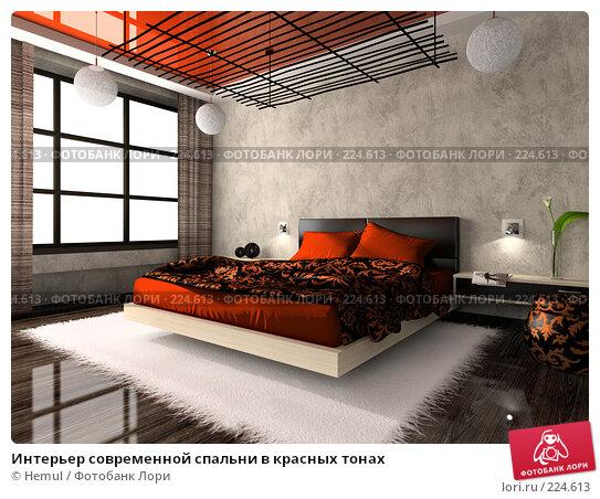 Интерьер современной спальни в красных тонах, иллюстрация № 224613 (c) Hemul / Фотобанк Лори