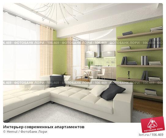 Купить «Интерьер современных апартаментов», иллюстрация № 106469 (c) Hemul / Фотобанк Лори