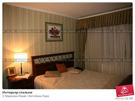 Купить «Интерьер спальни», фото № 32749, снято 14 апреля 2007 г. (c) Марюнин Юрий / Фотобанк Лори