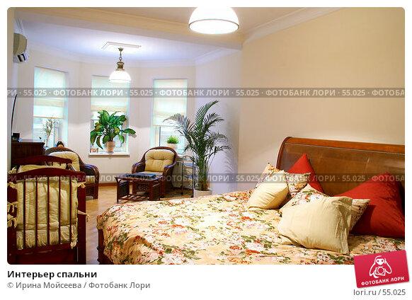 Интерьер спальни, фото № 55025, снято 18 января 2007 г. (c) Ирина Мойсеева / Фотобанк Лори