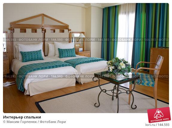Интерьер спальни, фото № 144593, снято 20 мая 2007 г. (c) Максим Горпенюк / Фотобанк Лори