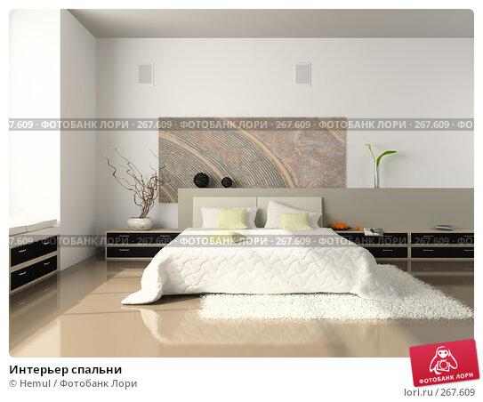 Интерьер спальни, иллюстрация № 267609 (c) Hemul / Фотобанк Лори