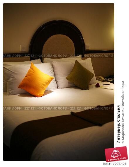 Интерьер. Спальня, фото № 227121, снято 20 февраля 2008 г. (c) Морозова Татьяна / Фотобанк Лори