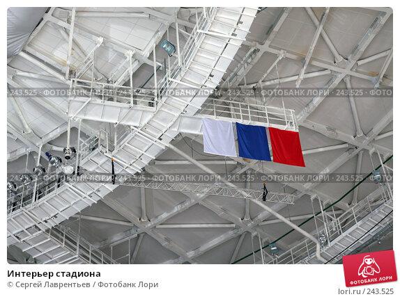 Интерьер стадиона, фото № 243525, снято 24 марта 2008 г. (c) Сергей Лаврентьев / Фотобанк Лори