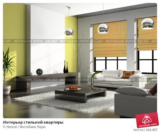 Интерьер стильной квартиры, иллюстрация № 243457 (c) Hemul / Фотобанк Лори