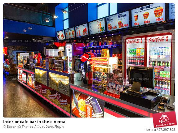 Купить «Interior cafe bar in the cinema», фото № 27297893, снято 24 октября 2017 г. (c) Евгений Ткачёв / Фотобанк Лори