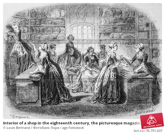 Interior of a shop in the eighteenth century, the picturesque magazin... (2009 год). Редакционное фото, фотограф Louis Bertrand / age Fotostock / Фотобанк Лори