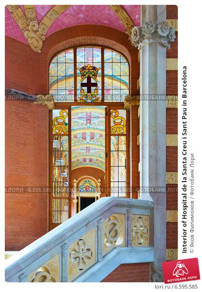 Купить «Interior of Hospital de la Santa Creu i Sant Pau in Barcelona», фото № 6595585, снято 13 сентября 2014 г. (c) Яков Филимонов / Фотобанк Лори