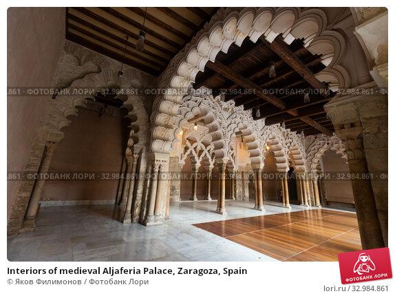 Купить «Interiors of medieval Aljaferia Palace, Zaragoza, Spain», фото № 32984861, снято 27 мая 2020 г. (c) Яков Филимонов / Фотобанк Лори