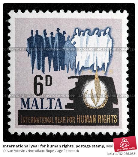 International year for human rights, postage stamp, Malta, 1968. (2010 год). Редакционное фото, фотограф Ivan Vdovin / age Fotostock / Фотобанк Лори