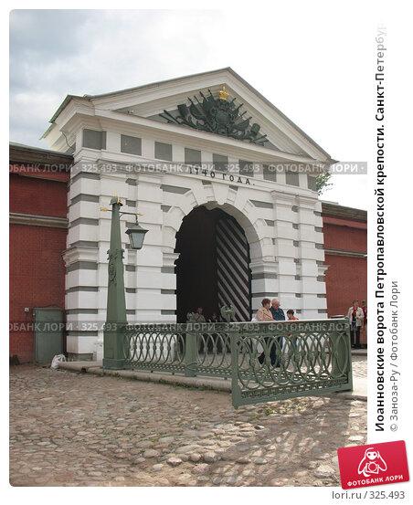 Иоанновские ворота Петропавловской крепости. Санкт-Петербург, фото № 325493, снято 12 июня 2008 г. (c) Заноза-Ру / Фотобанк Лори