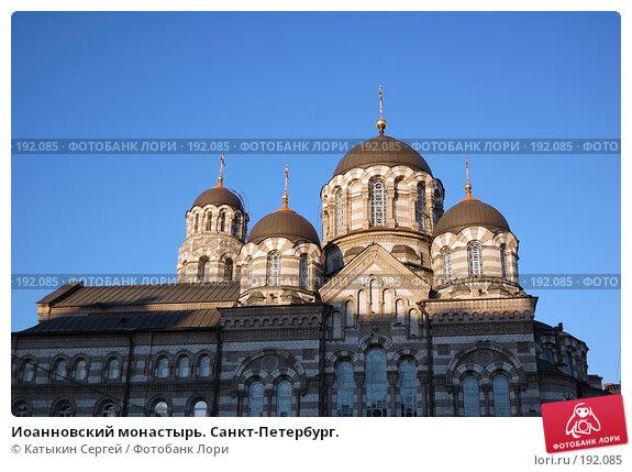 Иоанновский монастырь. Санкт-Петербург., фото № 192085, снято 3 января 2008 г. (c) Катыкин Сергей / Фотобанк Лори