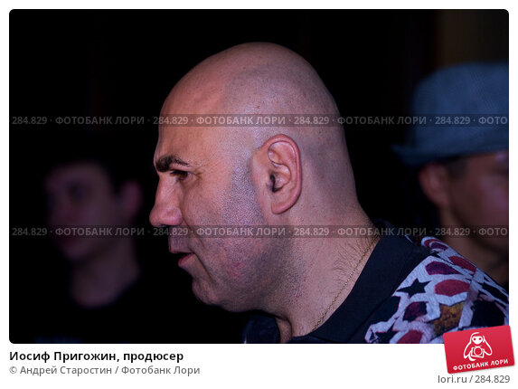 Иосиф Пригожин, продюсер, фото № 284829, снято 26 апреля 2008 г. (c) Андрей Старостин / Фотобанк Лори