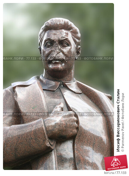 Иосиф Виссарионович Сталин, фото № 77133, снято 25 августа 2007 г. (c) Parmenov Pavel / Фотобанк Лори
