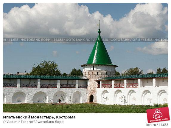 Ипатьевский монастырь, Кострома, фото № 41633, снято 12 августа 2006 г. (c) Vladimir Fedoroff / Фотобанк Лори