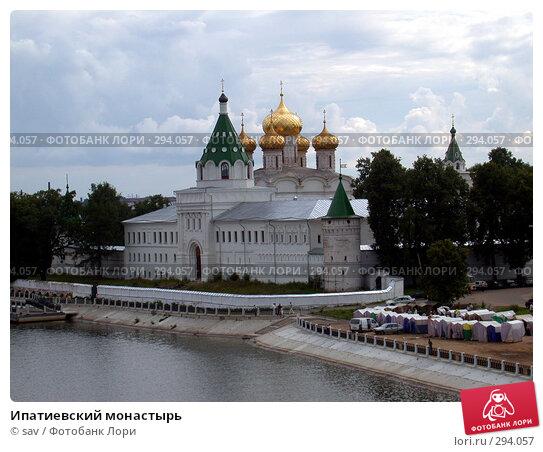 Ипатиевский монастырь, фото № 294057, снято 5 августа 2007 г. (c) sav / Фотобанк Лори
