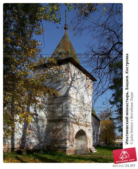Ипатиевский монастырь. Башня. Кострома, фото № 24397, снято 31 августа 2004 г. (c) Julia Nelson / Фотобанк Лори
