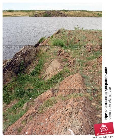 Ириклинское водохранилище, фото № 247117, снято 28 июля 2007 г. (c) RuS / Фотобанк Лори