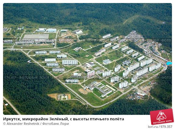 фото клуба военного в микрорайон зеленый иркутск дана жесточайшая