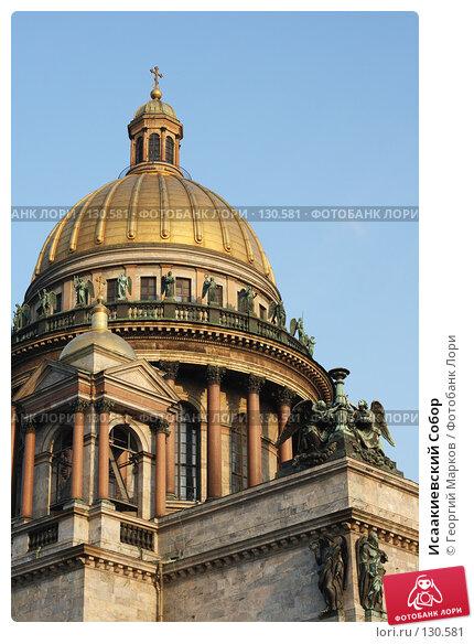 Исаакиевский Собор, фото № 130581, снято 4 октября 2007 г. (c) Георгий Марков / Фотобанк Лори