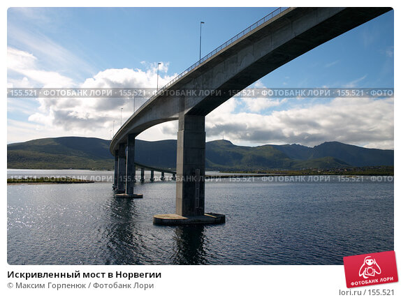 Искривленный мост в Норвегии, фото № 155521, снято 9 августа 2006 г. (c) Максим Горпенюк / Фотобанк Лори