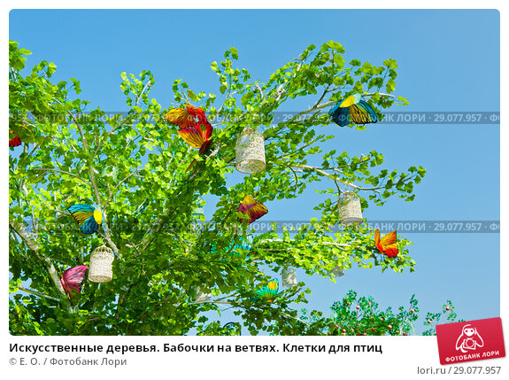 Купить «Искусственные деревья. Бабочки на ветвях. Клетки для птиц», фото № 29077957, снято 2 сентября 2018 г. (c) Екатерина Овсянникова / Фотобанк Лори