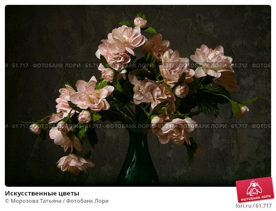 Искусственные цветы, фото № 61717, снято 7 июня 2007 г. (c) Морозова Татьяна / Фотобанк Лори