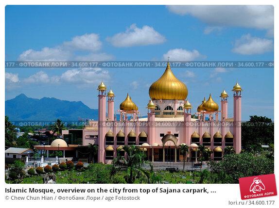Islamic Mosque, overview on the city from top of Sajana carpark, ... Стоковое фото, фотограф Chew Chun Hian / age Fotostock / Фотобанк Лори