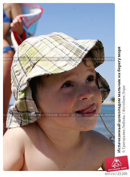 Испачканный шоколадом мальчик на берегу моря, фото № 23205, снято 5 июля 2006 г. (c) Григорьева Любовь / Фотобанк Лори