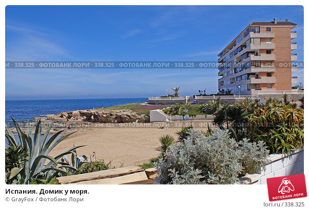 Испания. Домик у моря., фото № 338325, снято 29 мая 2017 г. (c) GrayFox / Фотобанк Лори