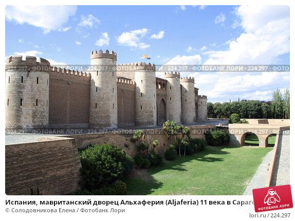 Испания, мавританский дворец Альхаферия (Aljaferia) 11 века в Сарагосе, фото № 224297, снято 11 сентября 2005 г. (c) Солодовникова Елена / Фотобанк Лори