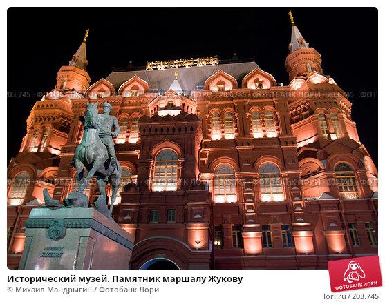 Исторический музей. Памятник маршалу Жукову, фото № 203745, снято 6 января 2008 г. (c) Михаил Мандрыгин / Фотобанк Лори
