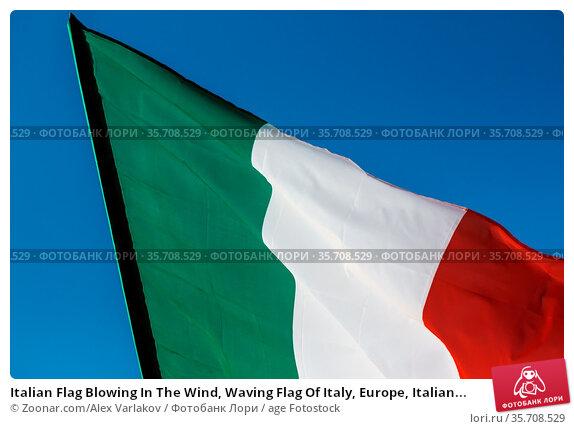 Italian Flag Blowing In The Wind, Waving Flag Of Italy, Europe, Italian... Стоковое фото, фотограф Zoonar.com/Alex Varlakov / age Fotostock / Фотобанк Лори