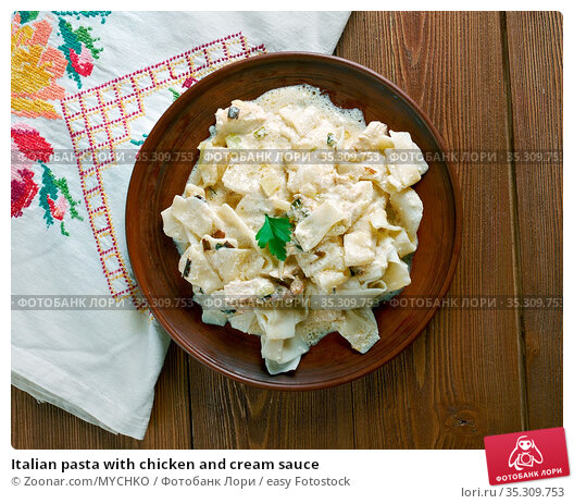 Italian pasta with chicken and cream sauce. Стоковое фото, фотограф Zoonar.com/MYCHKO / easy Fotostock / Фотобанк Лори