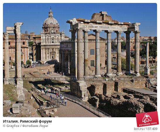 Италия. Римский форум, фото № 137409, снято 15 октября 2007 г. (c) GrayFox / Фотобанк Лори