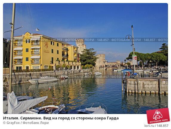 Италия. Сирмионе. Вид на город со стороны озера Гарда, фото № 148857, снято 21 октября 2007 г. (c) GrayFox / Фотобанк Лори