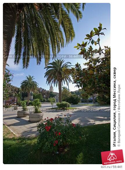 Купить «Италия, Сицилия, город Мессина, сквер», фото № 59441, снято 16 июня 2007 г. (c) Валерий Ситников / Фотобанк Лори