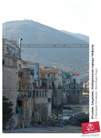 Италия. Сицилия. Набережная города Чефалу, фото № 10077, снято 5 октября 2004 г. (c) Валерий Ситников / Фотобанк Лори
