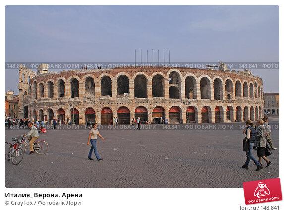 Италия, Верона. Арена, фото № 148841, снято 17 октября 2007 г. (c) GrayFox / Фотобанк Лори
