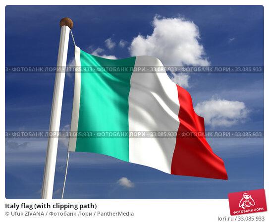 Купить «Italy flag (with clipping path)», фото № 33085933, снято 20 февраля 2020 г. (c) PantherMedia / Фотобанк Лори