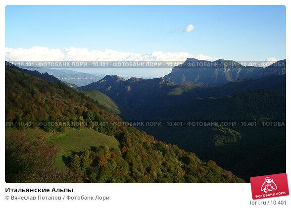 Итальянские Альпы, фото № 10401, снято 30 сентября 2005 г. (c) Вячеслав Потапов / Фотобанк Лори