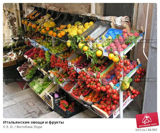 Итальянские овощи и фрукты, фото № 44941, снято 11 июня 2005 г. (c) Екатерина Овсянникова / Фотобанк Лори