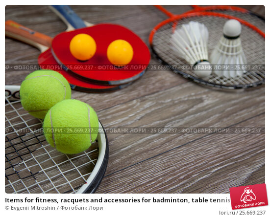 Items for fitness, racquets and accessories for badminton, table tennis and tennis on a wood background. Стоковое фото, фотограф Evgenii Mitroshin / Фотобанк Лори