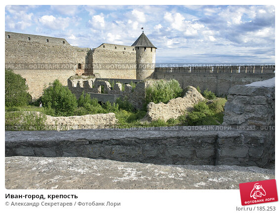Купить «Иван-город, крепость», фото № 185253, снято 29 июня 2006 г. (c) Александр Секретарев / Фотобанк Лори