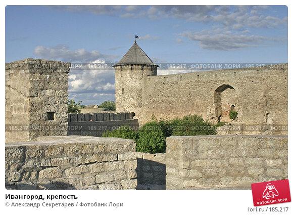 Ивангород, крепость, фото № 185217, снято 29 июня 2006 г. (c) Александр Секретарев / Фотобанк Лори